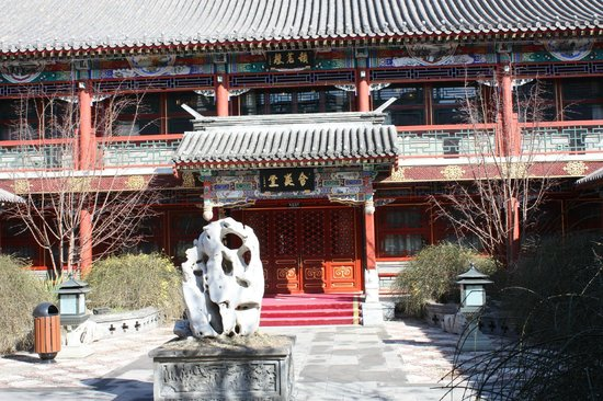 Han's Royal Garden Hotel: Beautiful Courtyard's