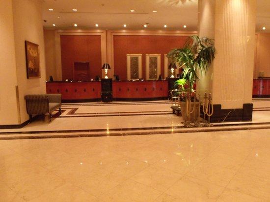 Nagoya Marriott Associa Hotel: main lobby