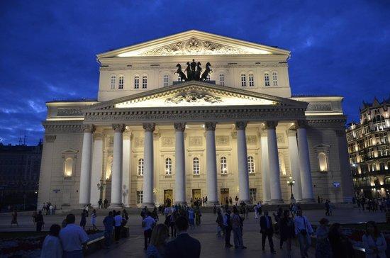 Bolschoi-Theater: Teatro Bolshoi - Moscou