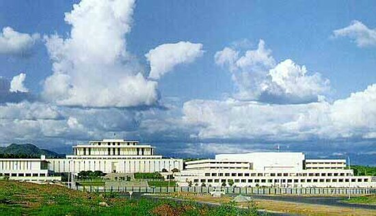 Parliment House: Service Block at the Parliament of Pakistan - Islamabad