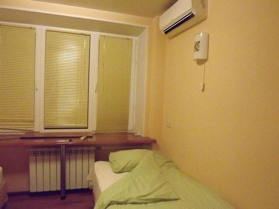 Hotel Sonya on Kutuzovsky : номер