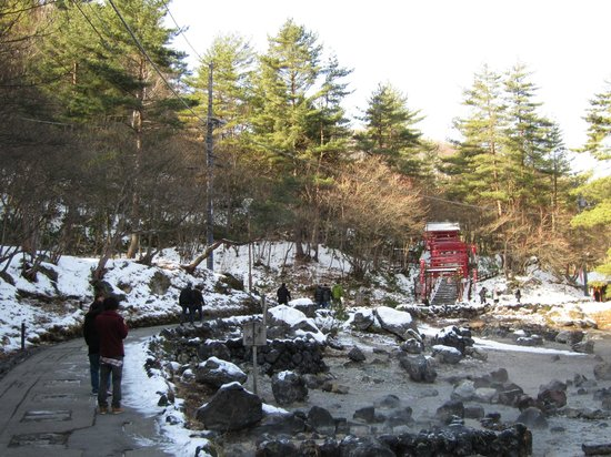 Kusatsu-machi 사진