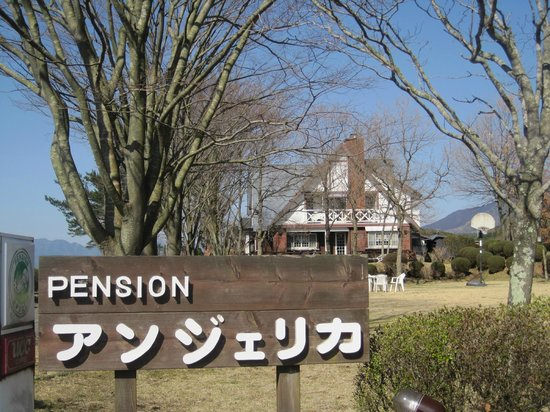 Pension Angelica: 駐車場からみる、ペンションアンジェリカ