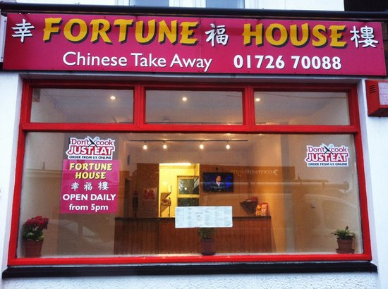 Fortune House: NEW LOOK