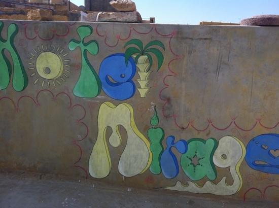 Hotel Mirage: rooftop mural
