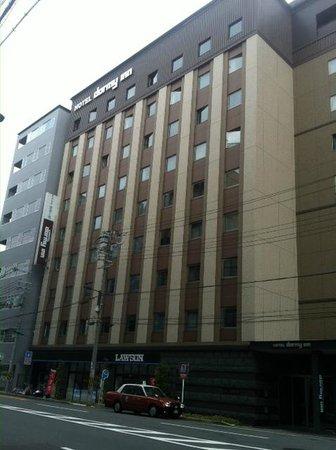 Front of Dormy Inn Premium Kyoto Ekimae
