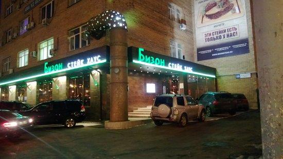 Bison Steak House: Вход в ресторан