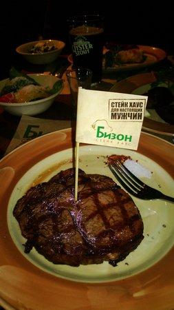 Bison Steak House : Стейк