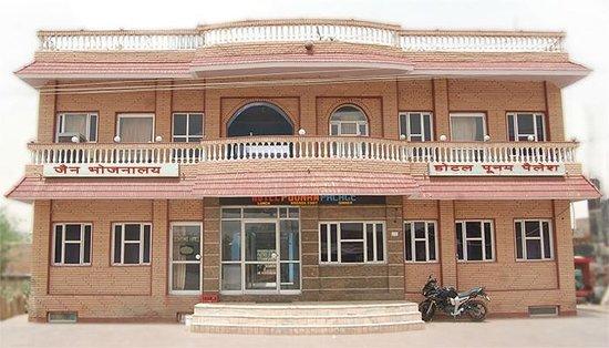 Ramdevra, India: Hotel Poonam Palace