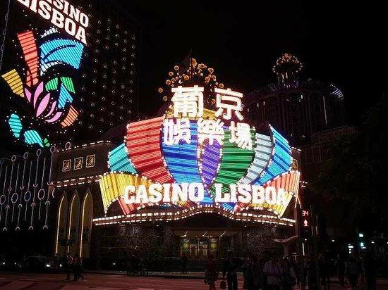 Hotel Lisboa Macau: リスボアの夜景 その1