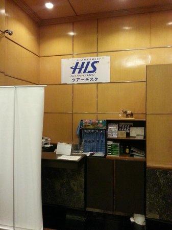 โรงแรมใบหยกสกาย: HISのツアーデスク。高めだが日本人には便利。