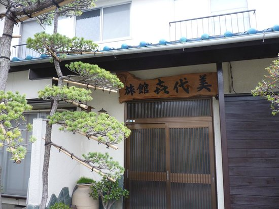 Kiyomi: closer view of hotel front