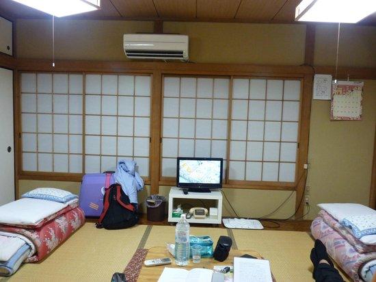 Kiyomi: Room view