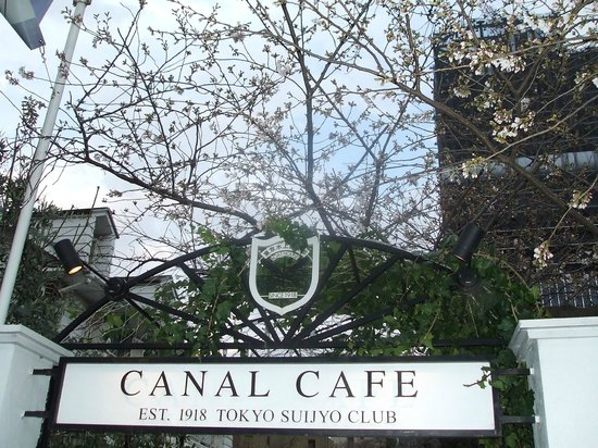Photo of CANAL CAFE boutique in 新宿区, 東京, JP