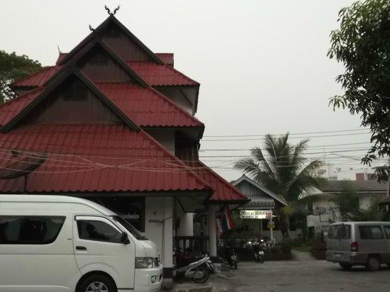 Boonbundan Guesthouse : Thai style