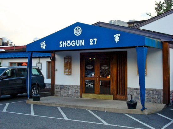 photograph relating to Printable Coupons Shogun known as Shogun 22 discount coupons nj : Promotions upon sams club subscription
