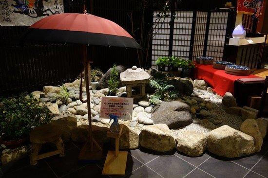 Takayama Ouan: Hotel lobby