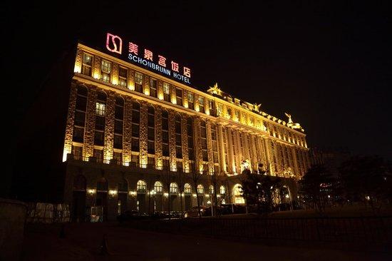 โรงแรมเชินบรุนน์ ปักกิ่ง: ホテル外観