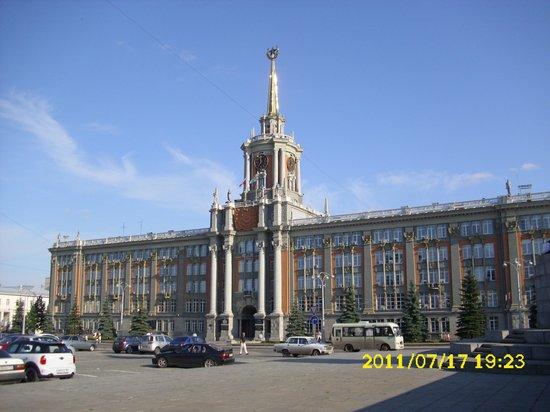 1905 Square : Один из самых узнаваемых символов города