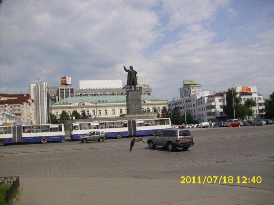 1905 Square : Памятник вождю мирового пролетариата