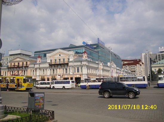 1905 Square : Старое и новое