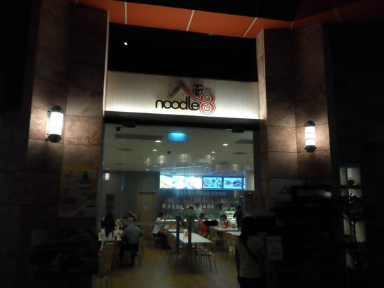 8 Noodles: Front view of the restaurant