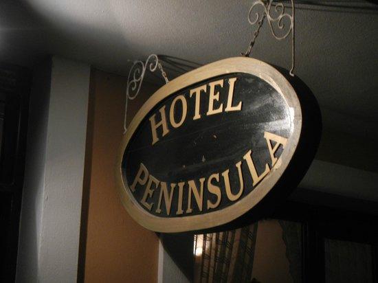 半島飯店照片
