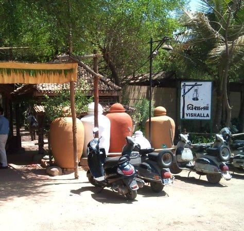 Vishala Entrance
