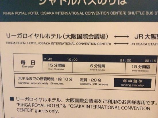 RIHGA Royal Hotel Osaka: Osaka station - Rihga hotel shuttle bus