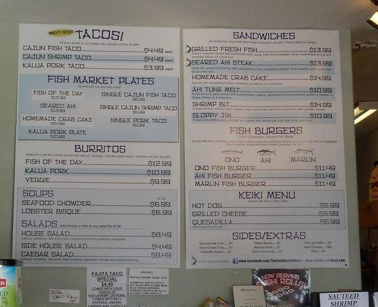 Fish Market Maui : The Fish Market
