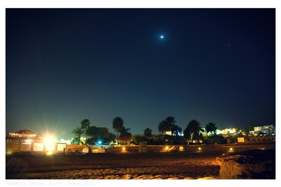 Domina Coral Bay Sultan: Вид на отель