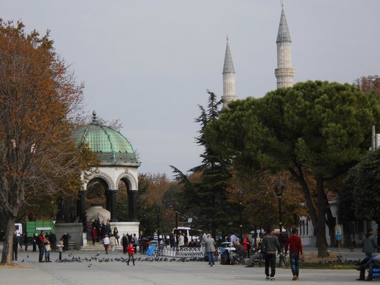 Sultanahmet District: Sultanahmet