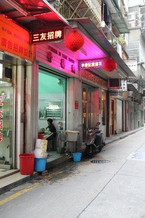 U Tac Hong