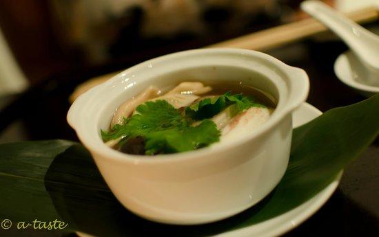 Fukuya: Beef soup