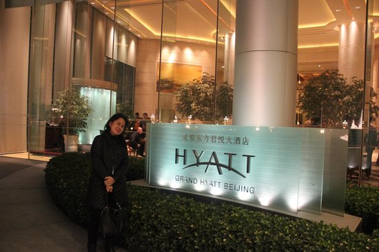 Grand Hyatt Beijing: At the front