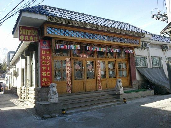 Feel Inn: facade of Sunrise hostel