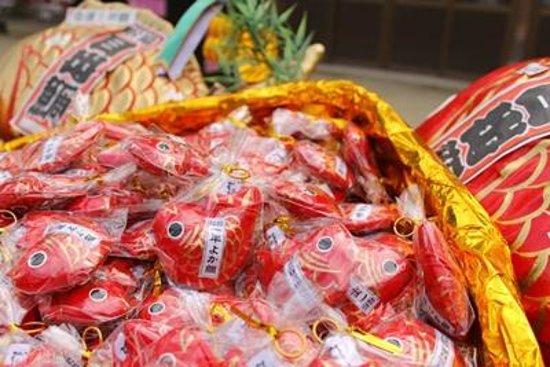 Sumiyoshi Shrine: 鯛のおみくじ