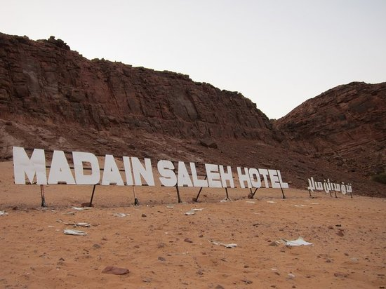 madain saleh Please note this offers does not include flights to madina you must book your own flight to and from riyadh the tour starts with the pick up at madinah.