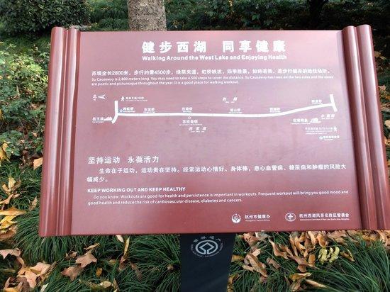 Su Causeway: Map of the Causeway