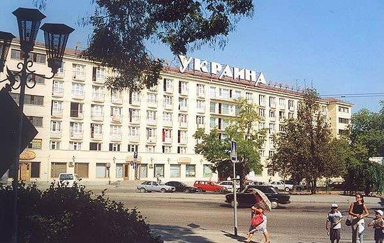 Hotel Ukraina : Вид на гостиницу