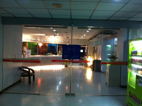 Entrance to museum - Picture of Siriraj Medical Museum ...