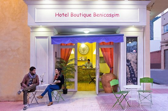 Photo of Hotel Boutique Benicassim Benicasim