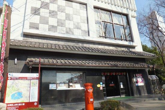 Shitamachi Museum: The Museum entrance