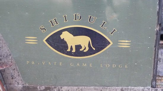 Shiduli Private Game Lodge: the logo of the hotel