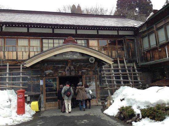 Tsuta Onsen Ryokan: 蔦温泉旅館の入り口