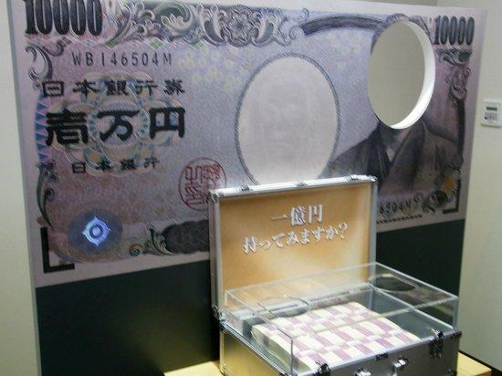 National Printing Bureau Odawara