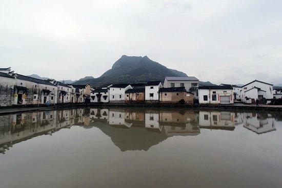 Jiande Xinye Mandarin