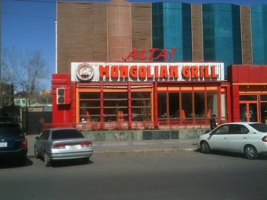 Altai Barbecue Restaurant: Best Mongolian Grill in Town