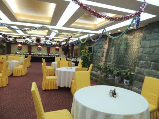 Shatan Hotel: Restaurant