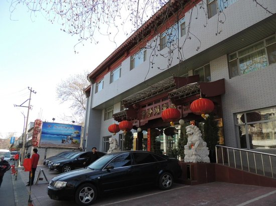 Shatan Hotel: Motor Lobby